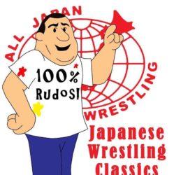 Roys Wrestling Vault